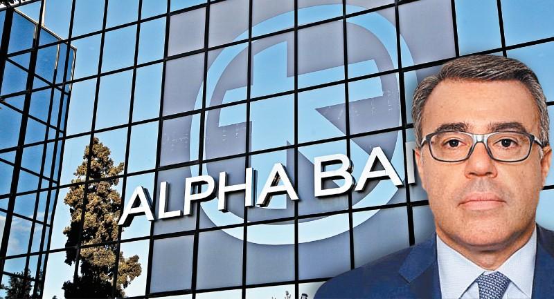 Βασίλης. Ψάλτης: «Η Alpha Bank φορέας προόδου και αλλαγής της οικονομίας»