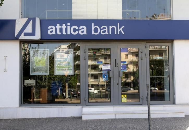 Attica Bank:  Συμμετοχή στο «Ταμείο Εγγυοδοσίας ΕΑΤ-ΤΜΕΔΕ»