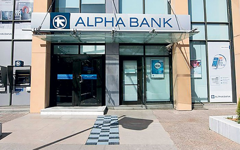 Alpha Bank: Ολοκληρώθηκε το πρόγραμμα της εθελουσίας εξόδου