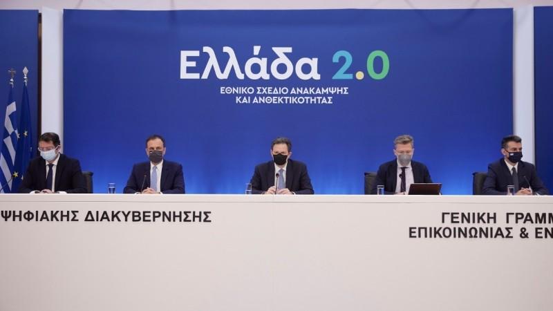 Ελλάδα 2.0: Στο Ταμείο Ανάκαμψης 36 έργα προϋπολογισμού 1,34 δισ. ευρώ