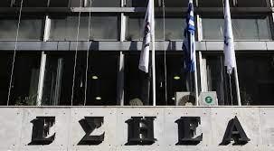ΕΣΗΕΑ: Επιστολή σε φον ντερ Λάιεν, Σχοινά, Μπρετόν για το κλείσιμο του ελληνικού Euronews