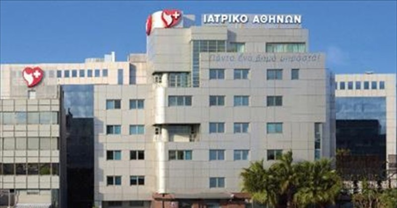 Όμιλος Ιατρικού Αθηνών: Έναρξη του 8ου Ετήσιου Προγράμματος Συνεχιζόμενης Ιατρικής Επιμόρφωσης