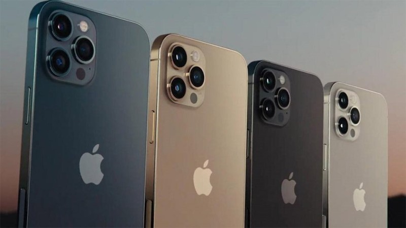 Apple: Μειώνει την παραγωγή του iPhone13
