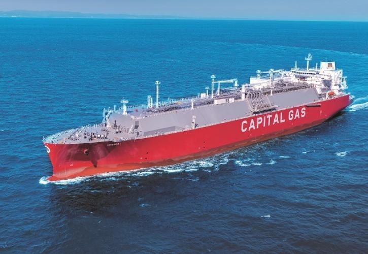 CPLP Shipping Holdings: Στις18/10 η δημόσια προσφορά για το ομόλογο