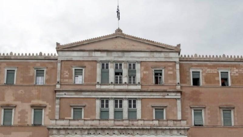 Γραφείο Προϋπολογισμού της Βουλής: Οι στόχοι για το 2022