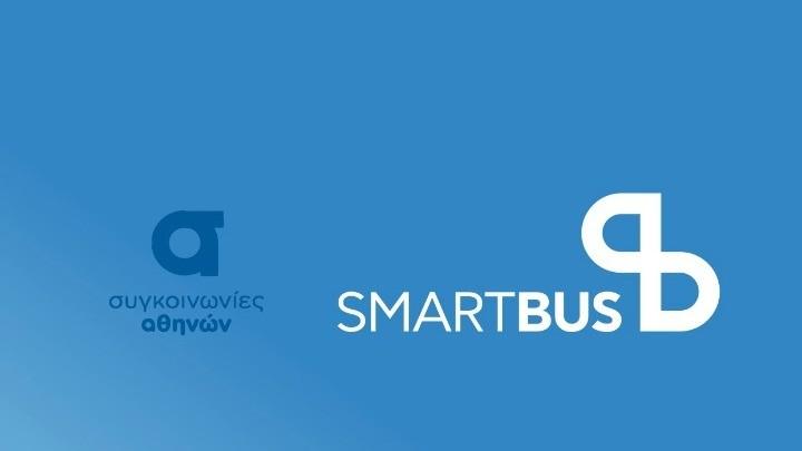 ΟΑΣΑ: Χιλιάδες online κρατήσεις θέσεων σε λεωφορεία