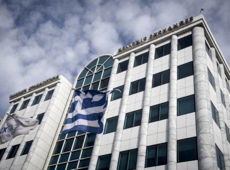 Χρηματιστήριο Αθηνών: Η πιο «φθηνή» αγορά στην Ευρώπη